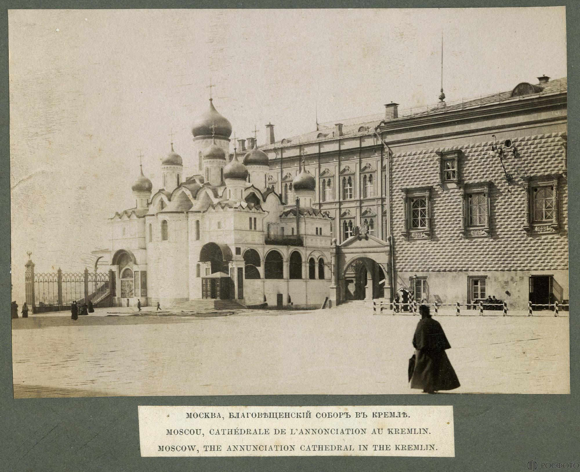 Москва. Благовещенский собор в Кремле