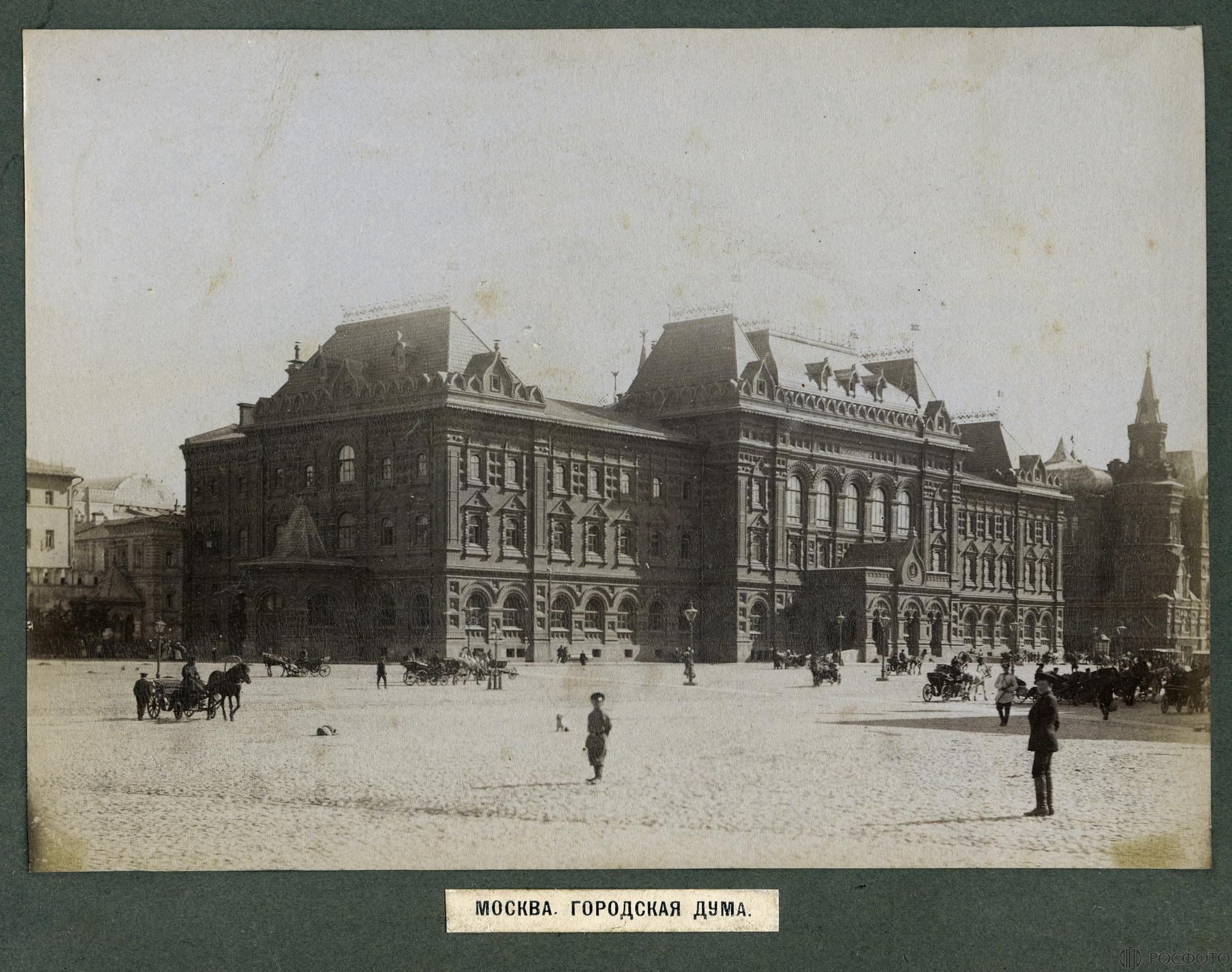 Вид на здание Городской Думы на Воскресенской площади