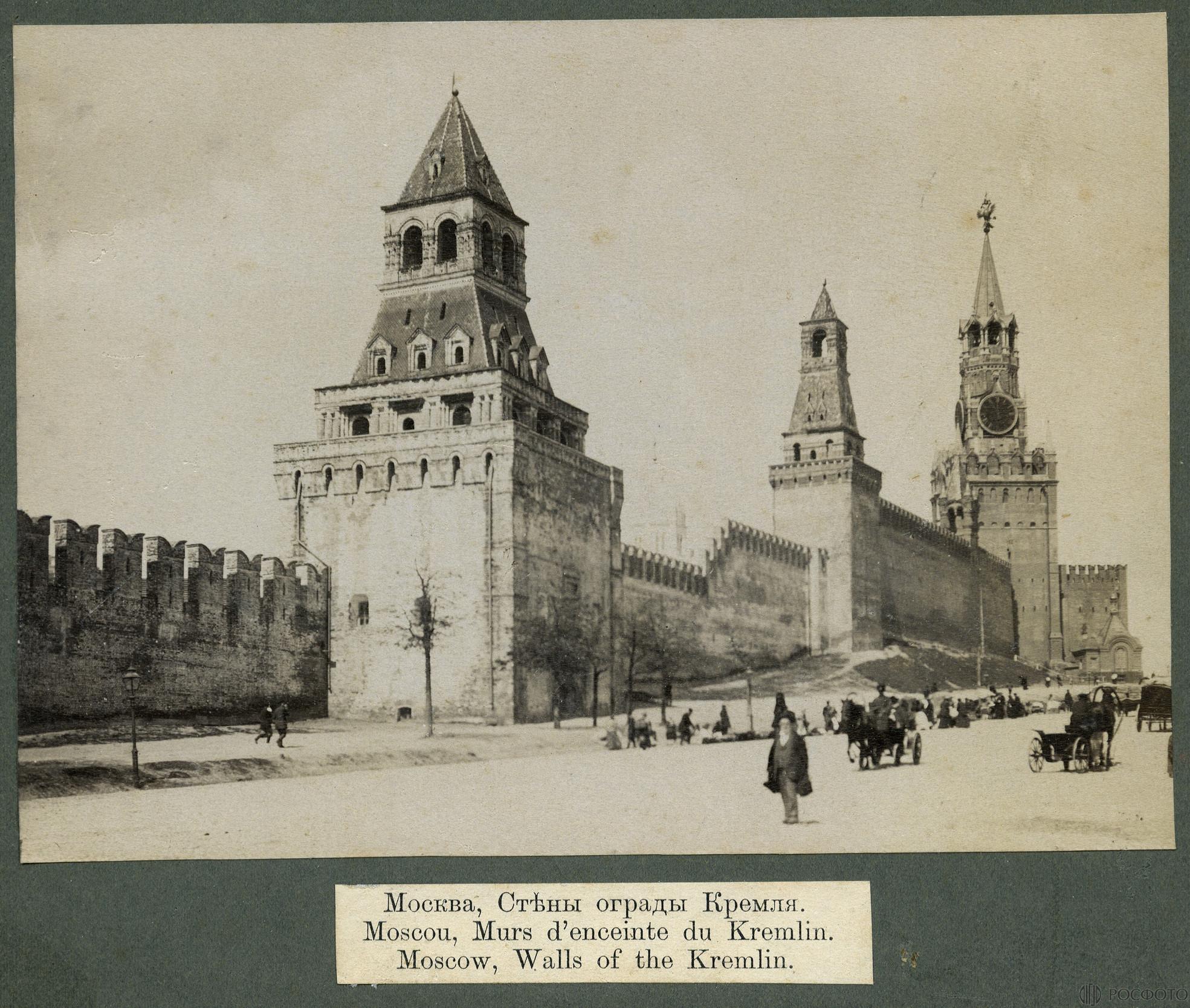Вид на Константино-Еленинскую, Набатную, Царскую и Спасскую башню Кремля.