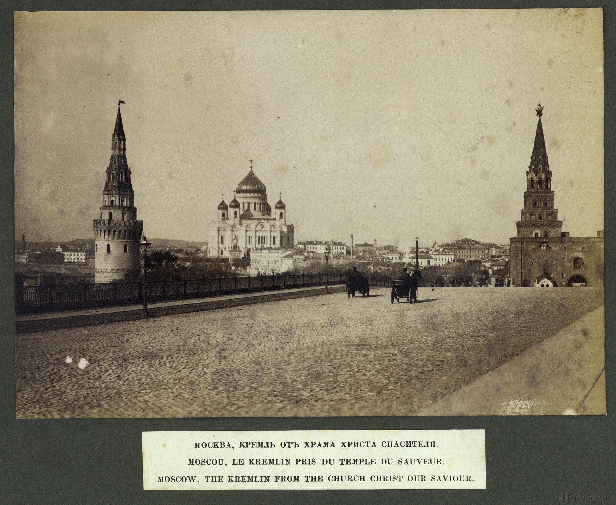 Вид на храм Христа Спасителя и кремлевские башни