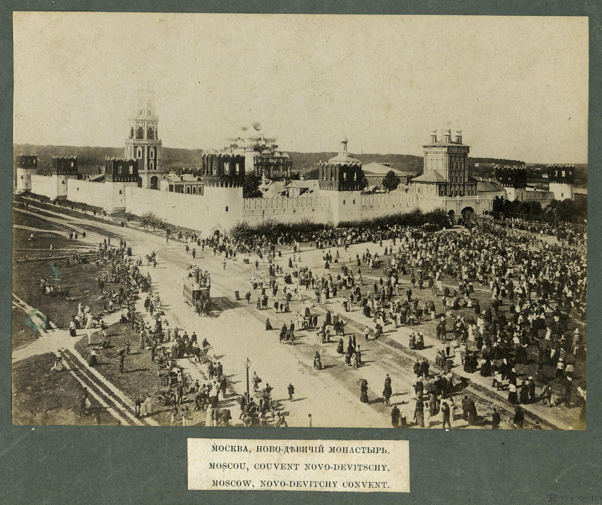 Москва. Новодевичий монастырь