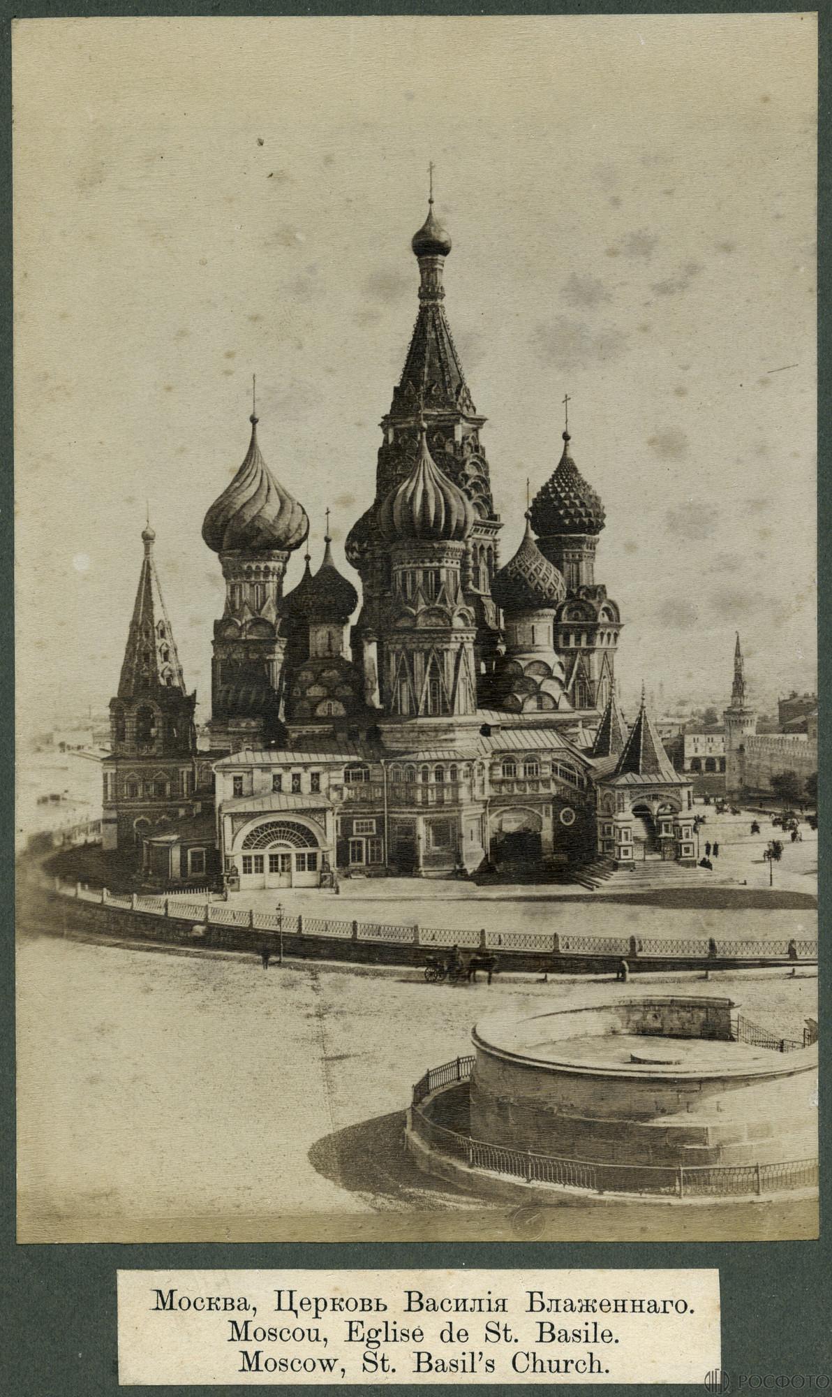 Москва. Церковь Василия Блаженного