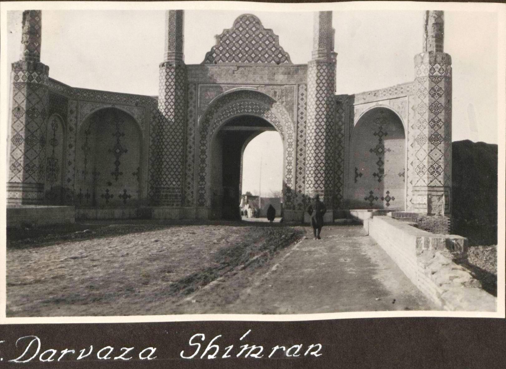 06. 02. Тегеран