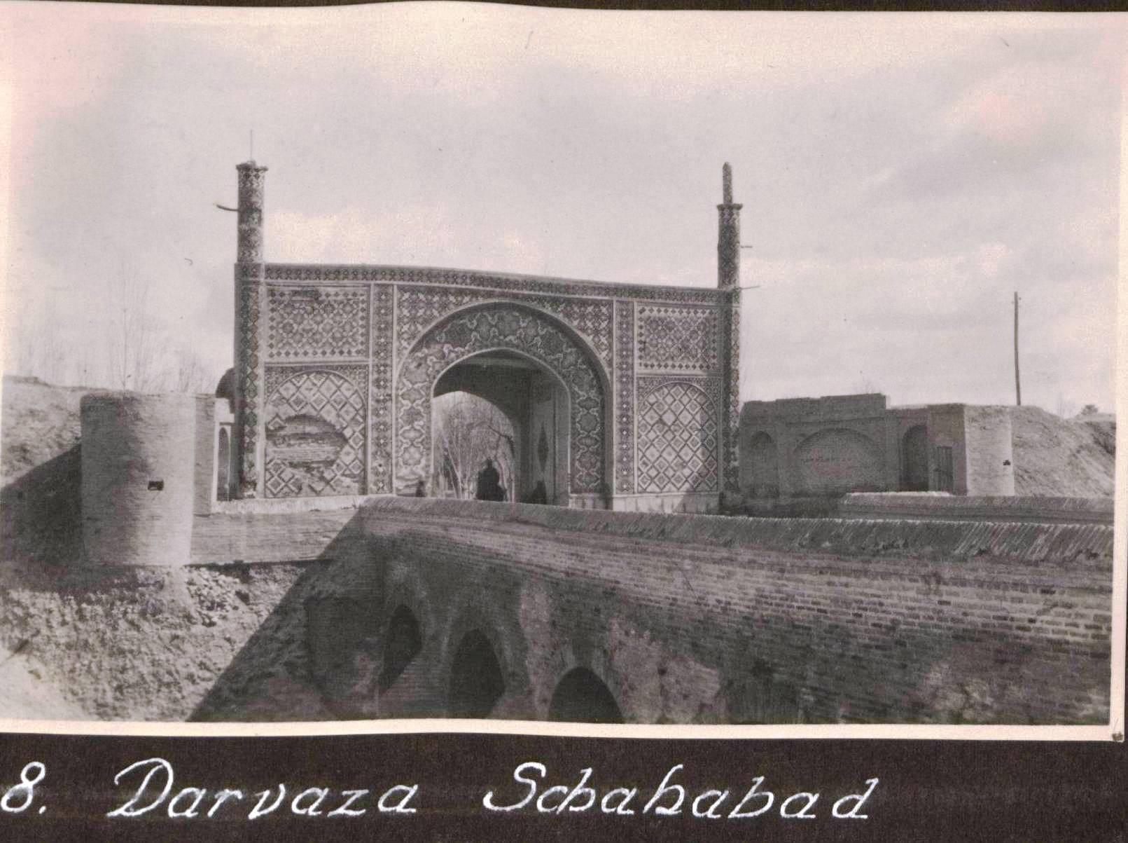 07. Тегеран
