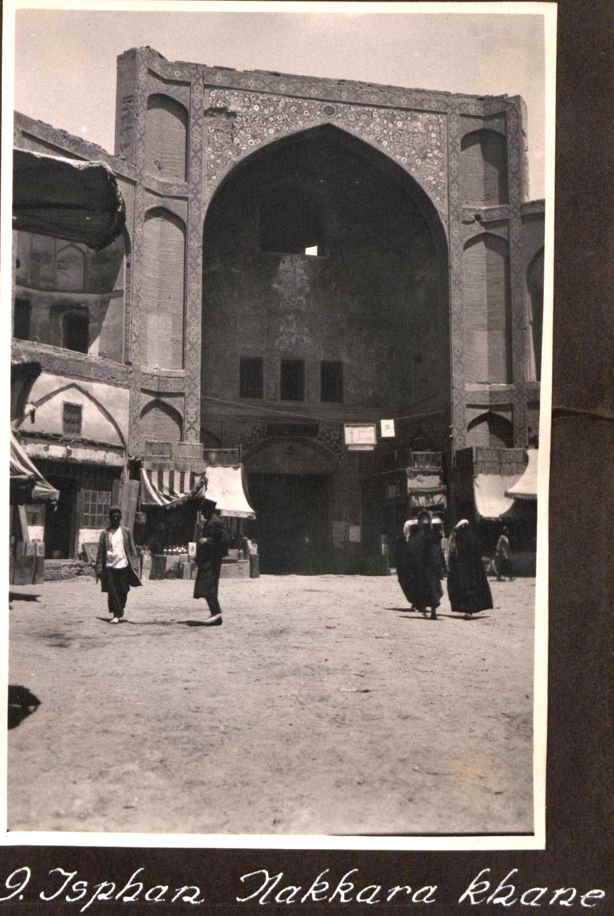 08. Тегеран