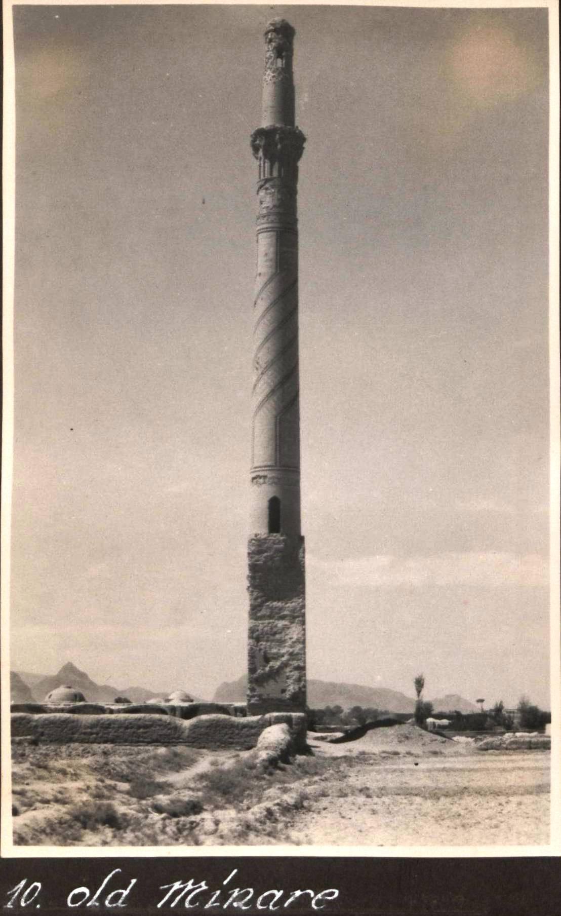10. Исфахан