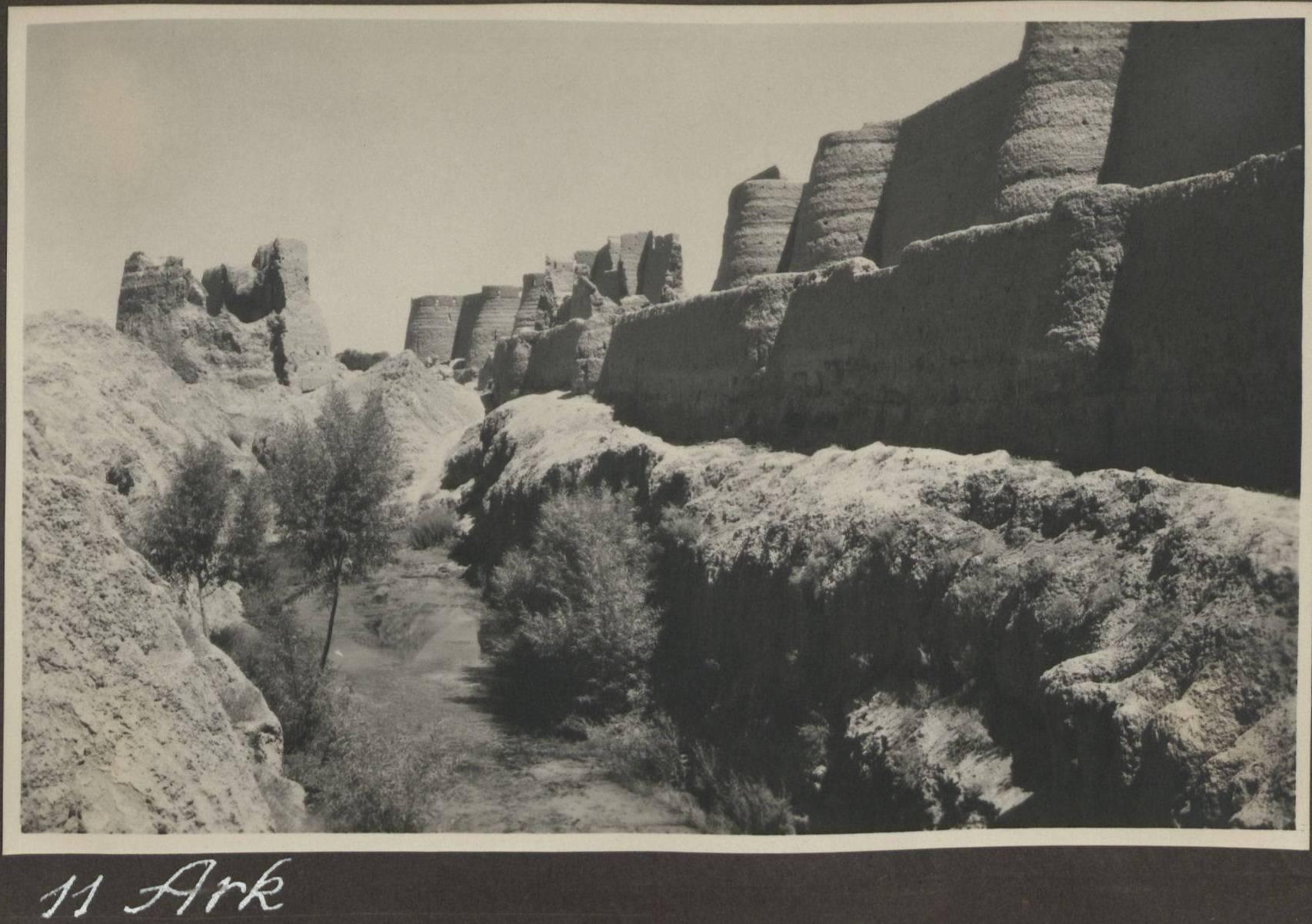 11. Исфахан