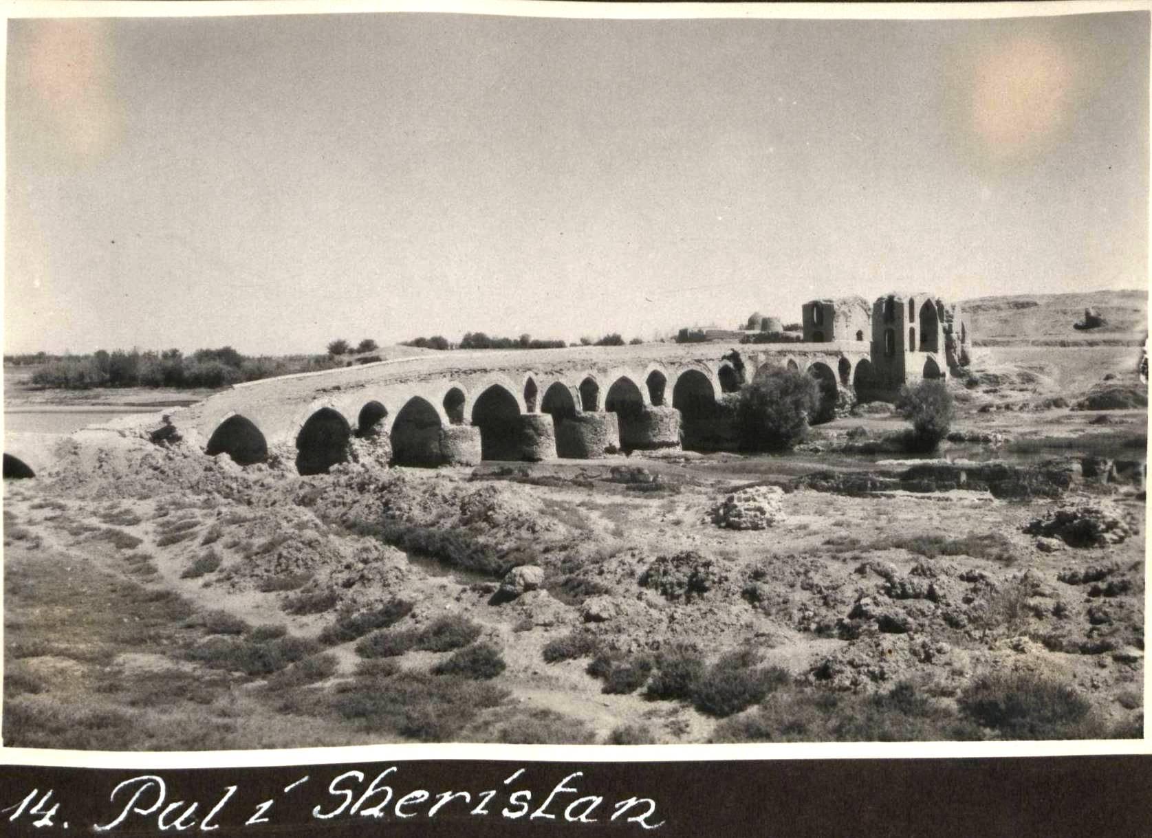 13. Исфахан