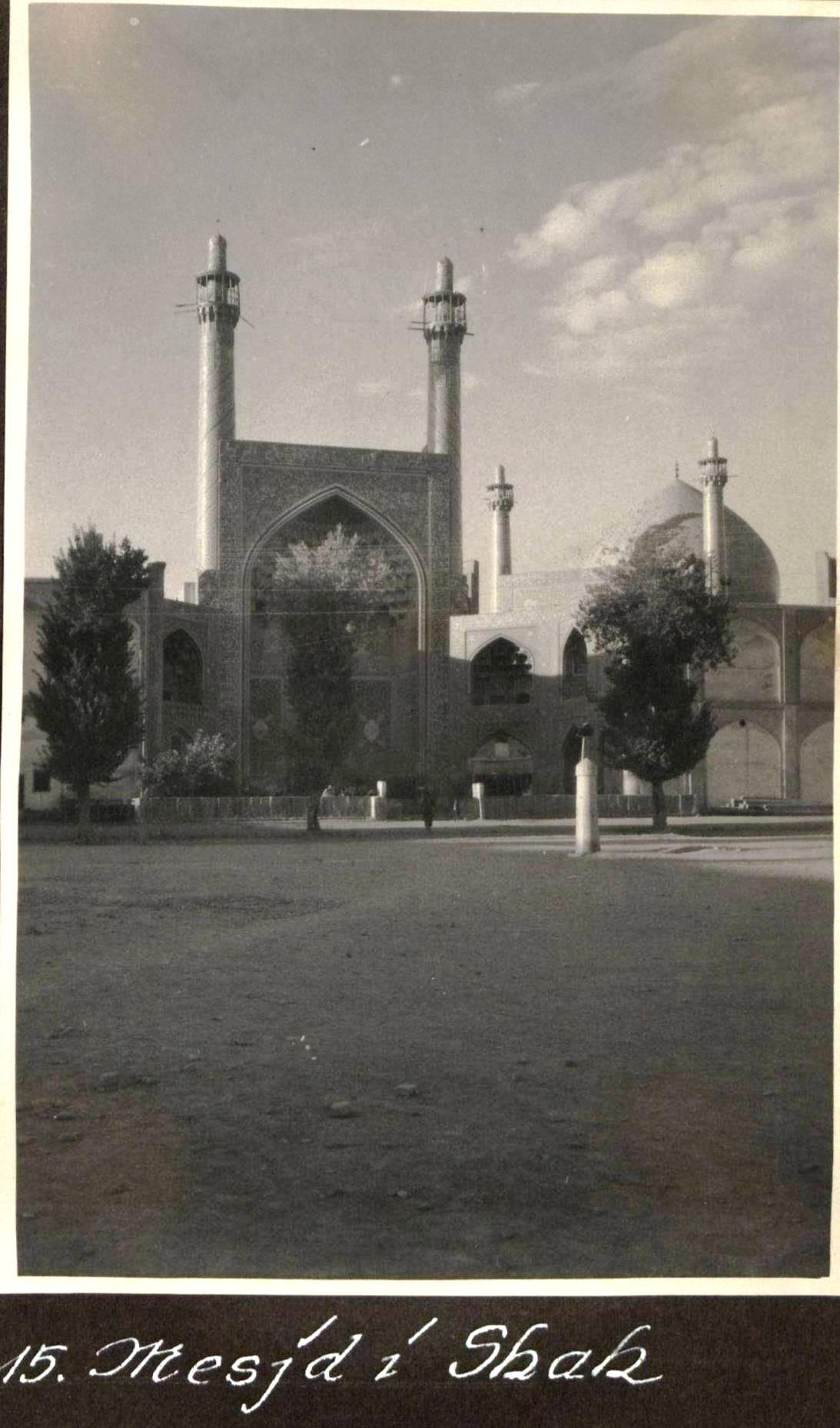 14. Исфахан