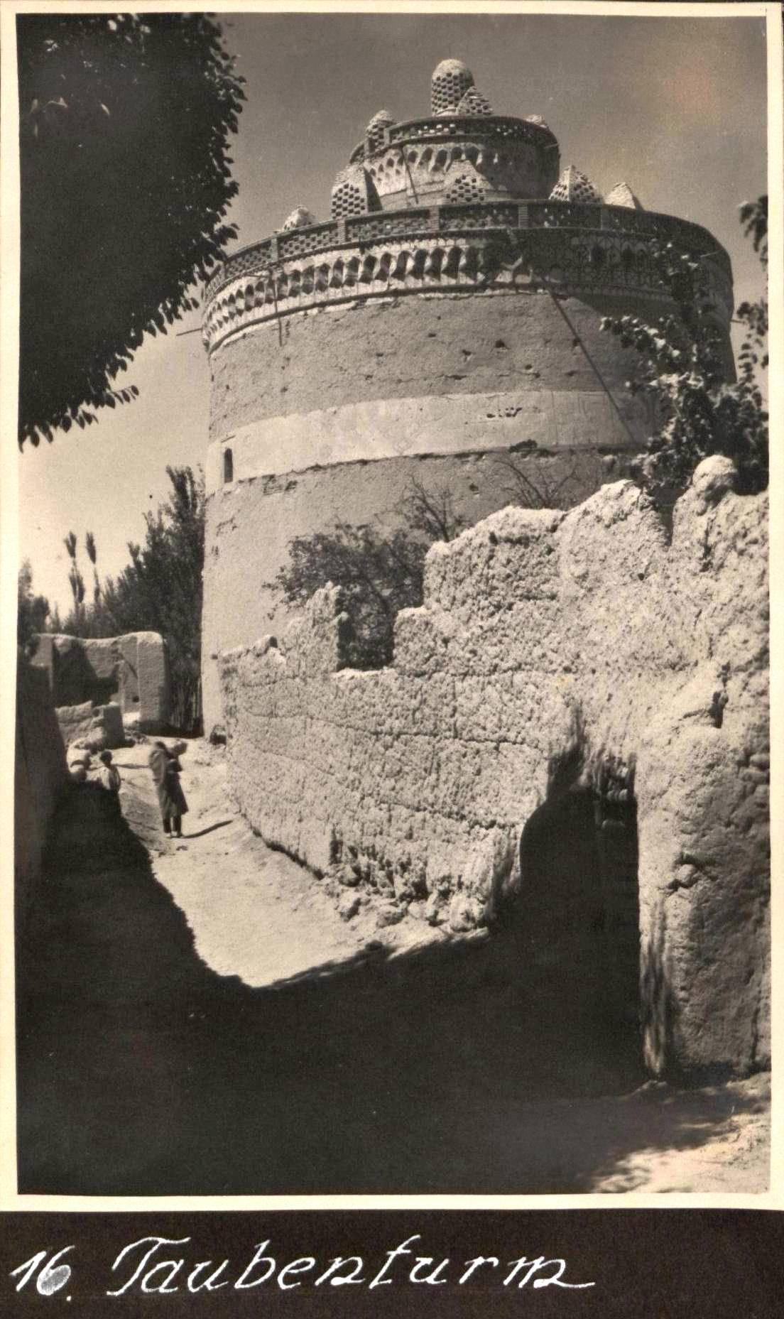 15. Исфахан