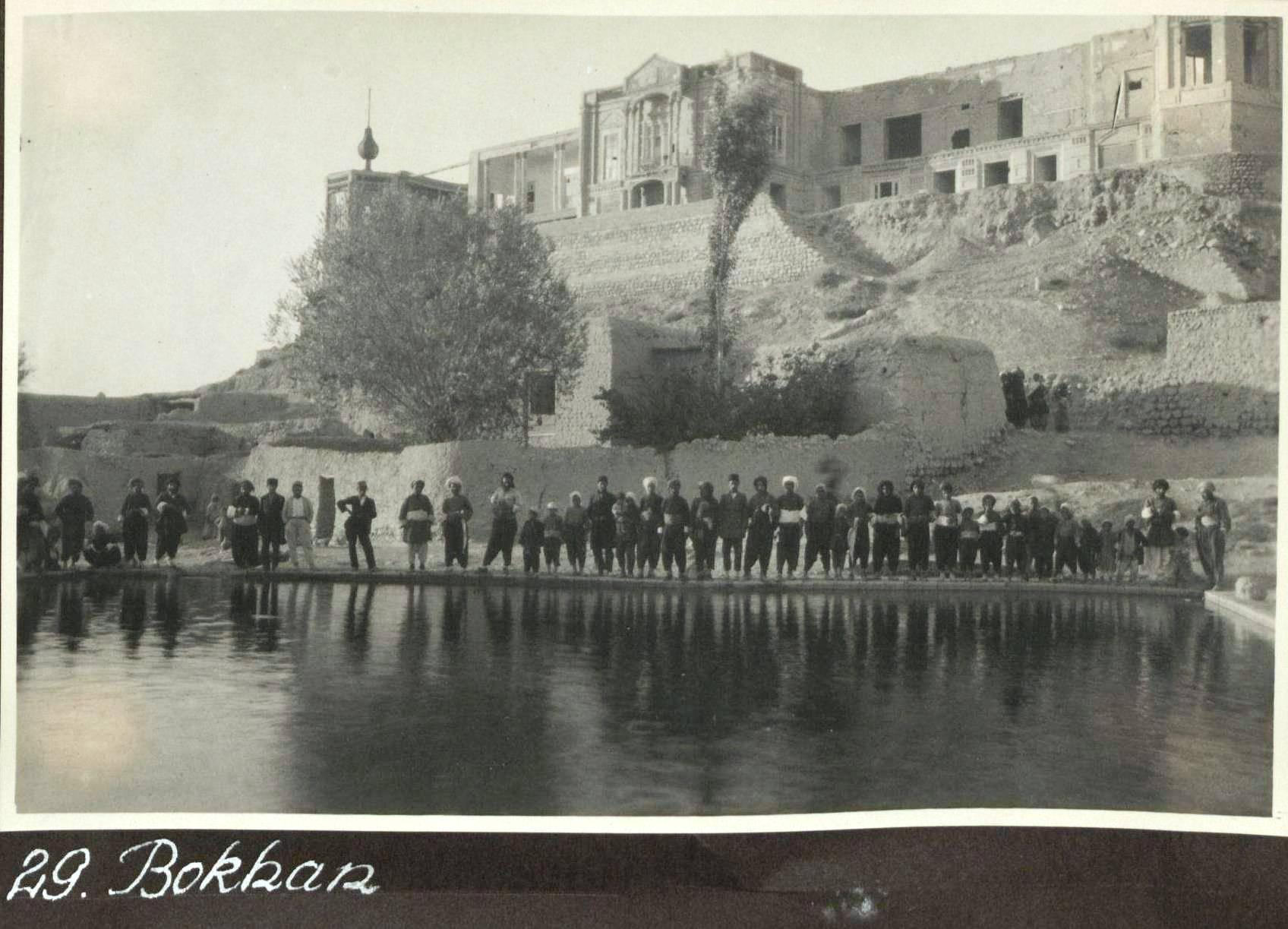 32. Курдистан