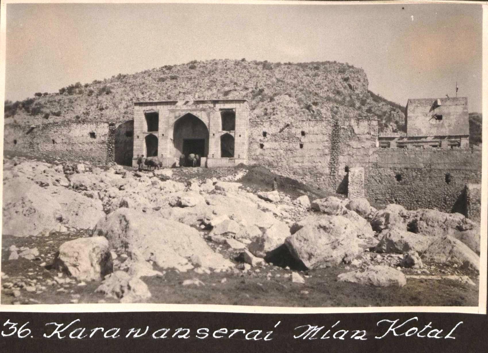 35. Курдистан