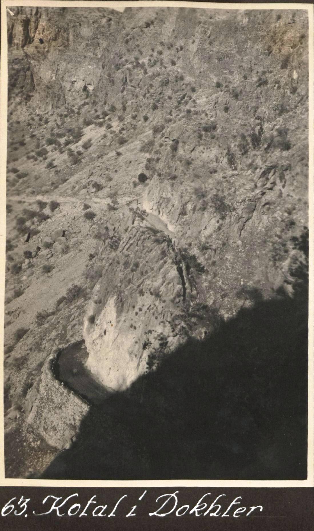 36. Курдистан