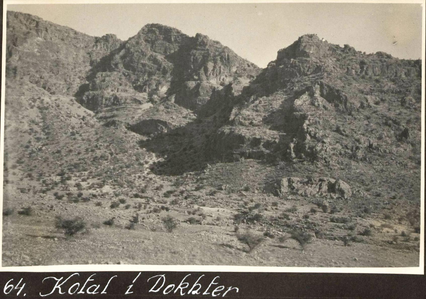 37. Курдистан