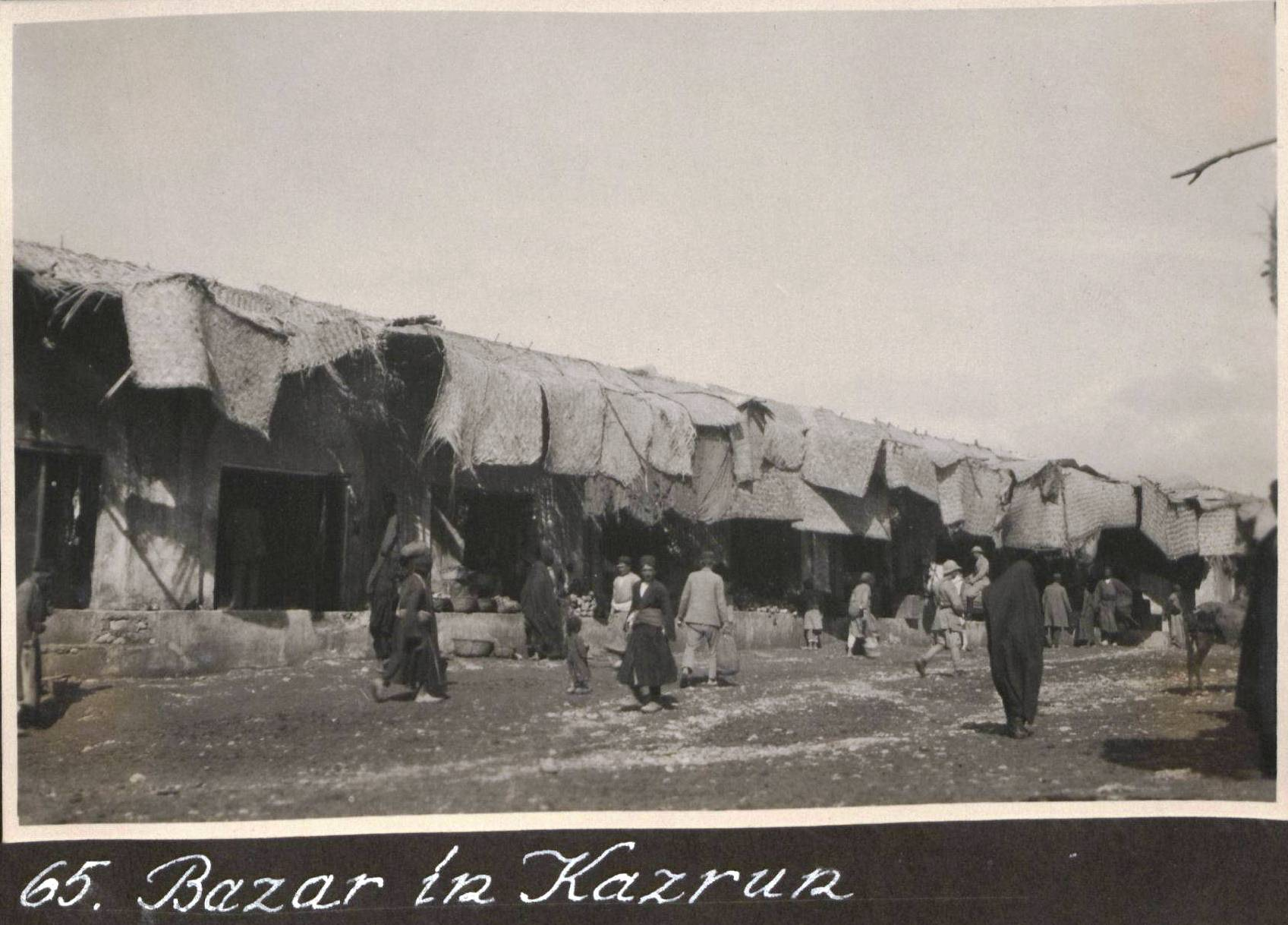38. Курдистан