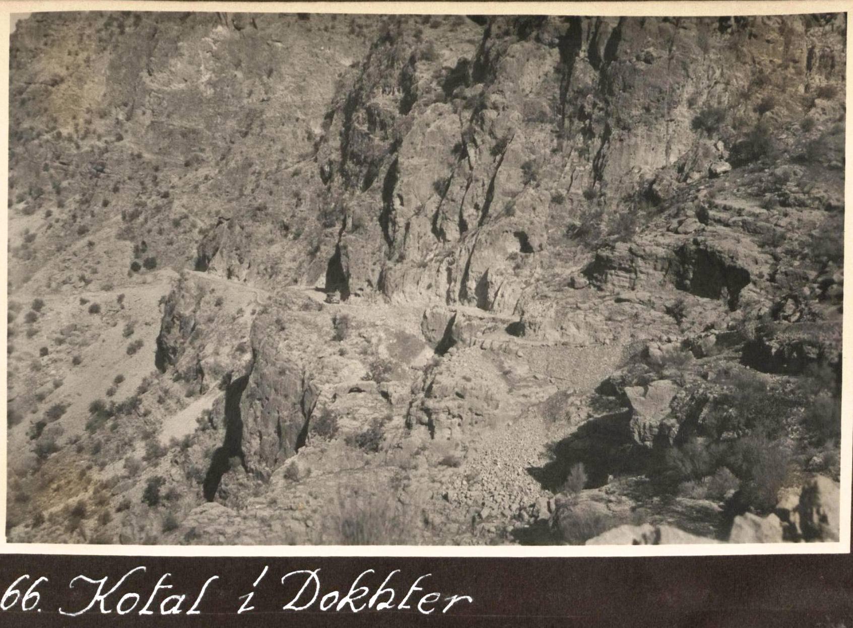 39. Курдистан