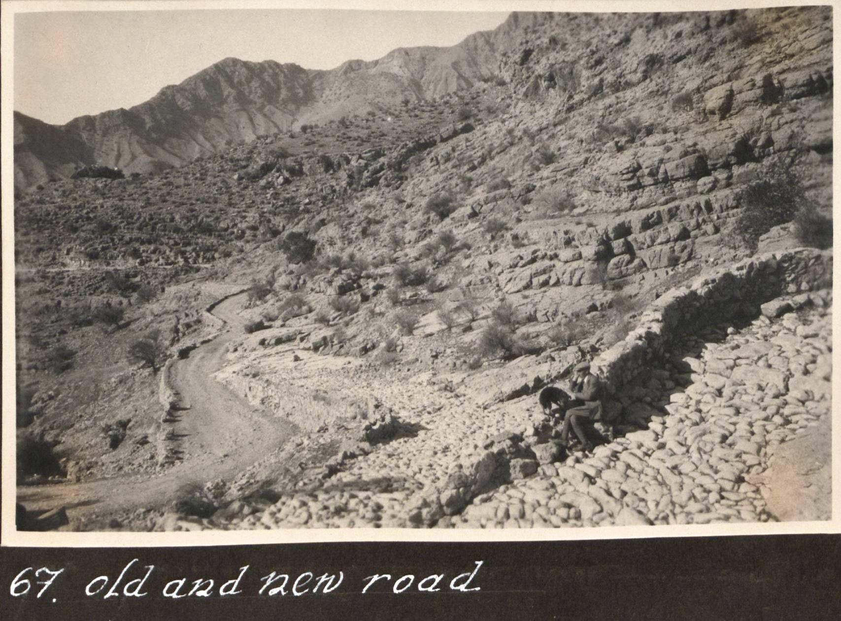 40. Курдистан
