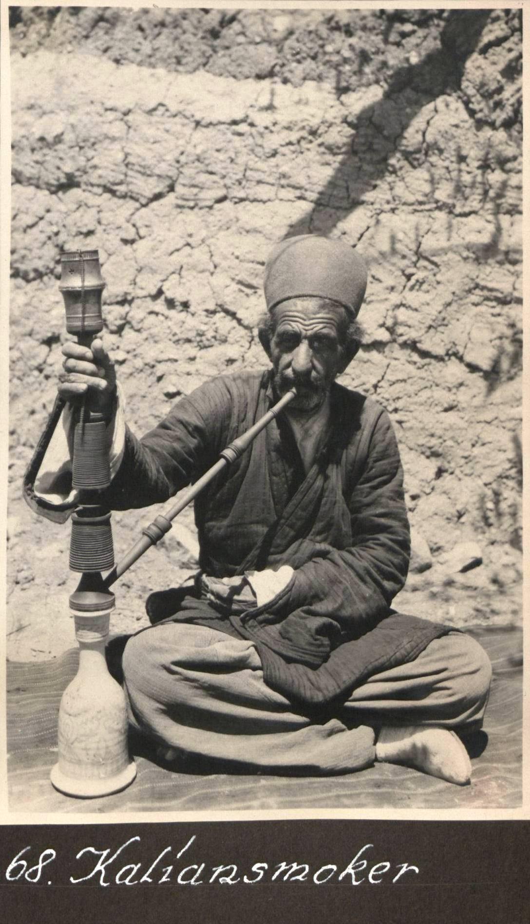 41. Курдистан