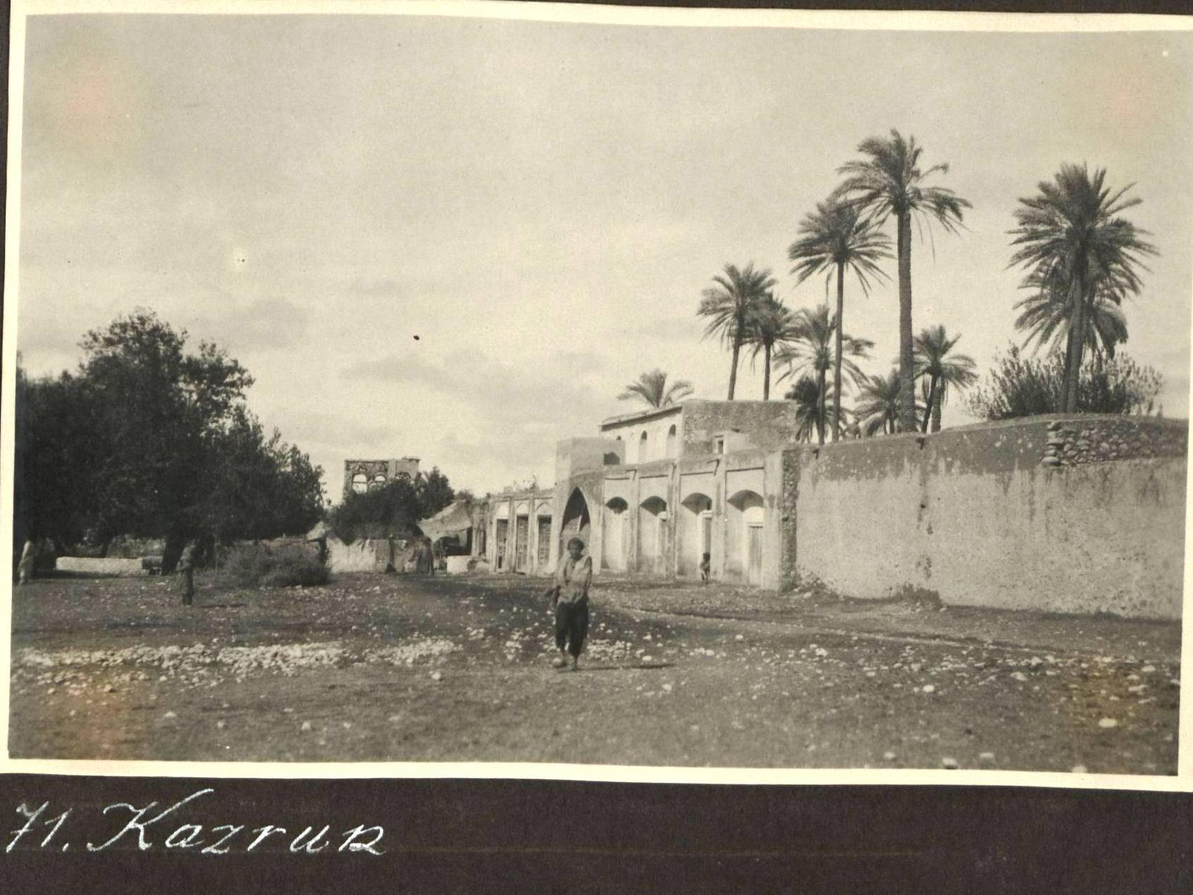 44. Курдистан
