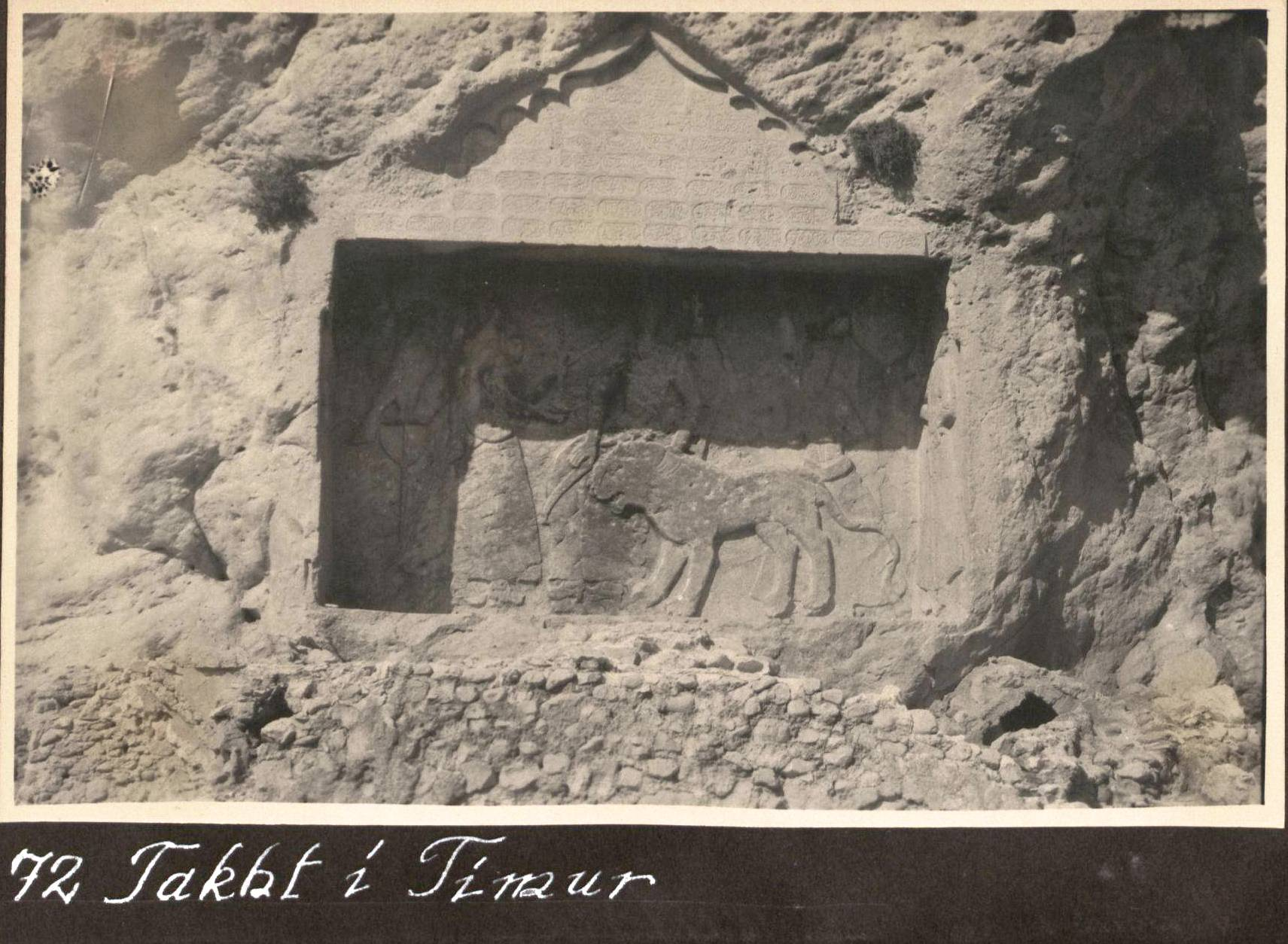45. Курдистан