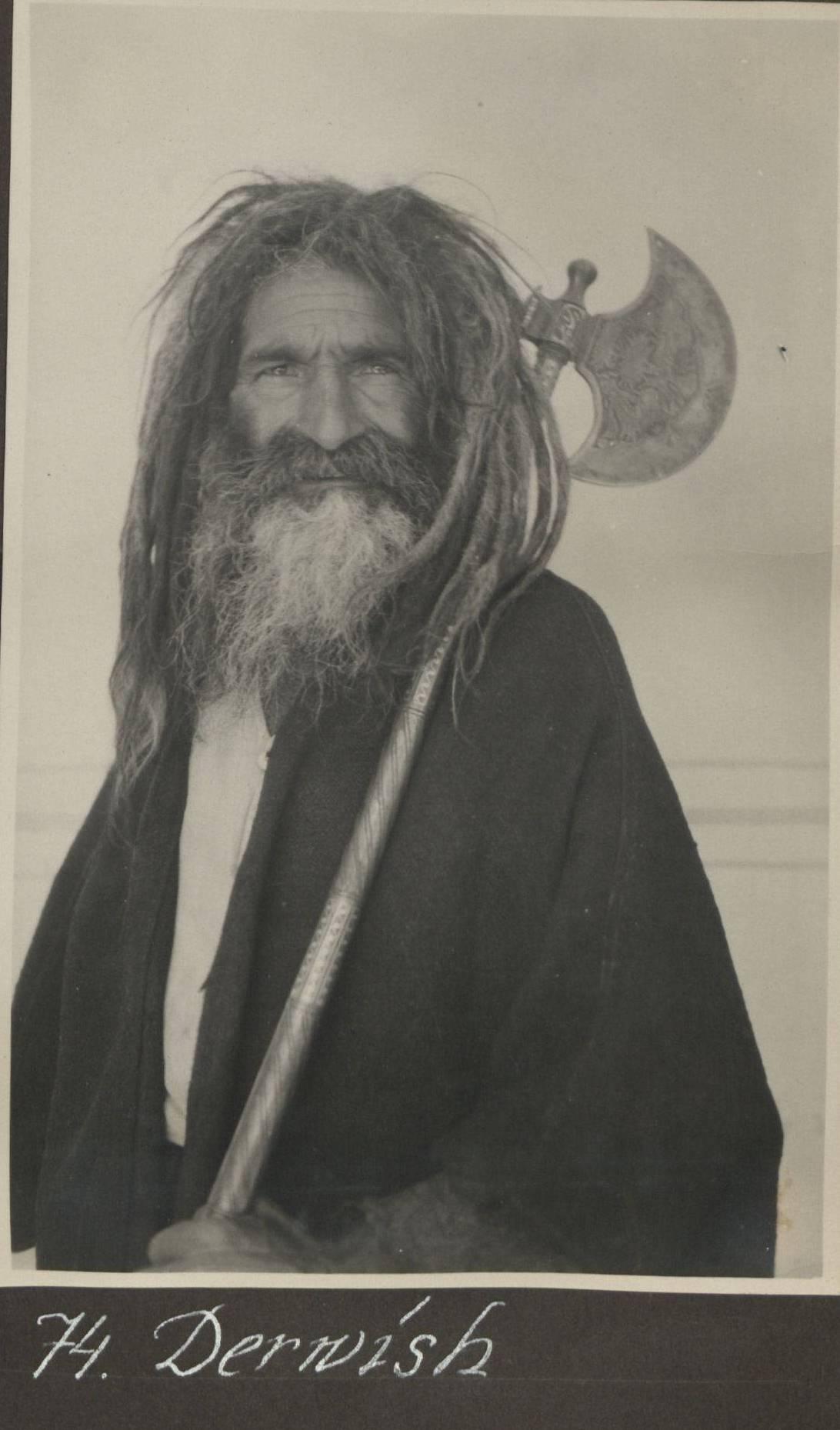 47. Курдистан