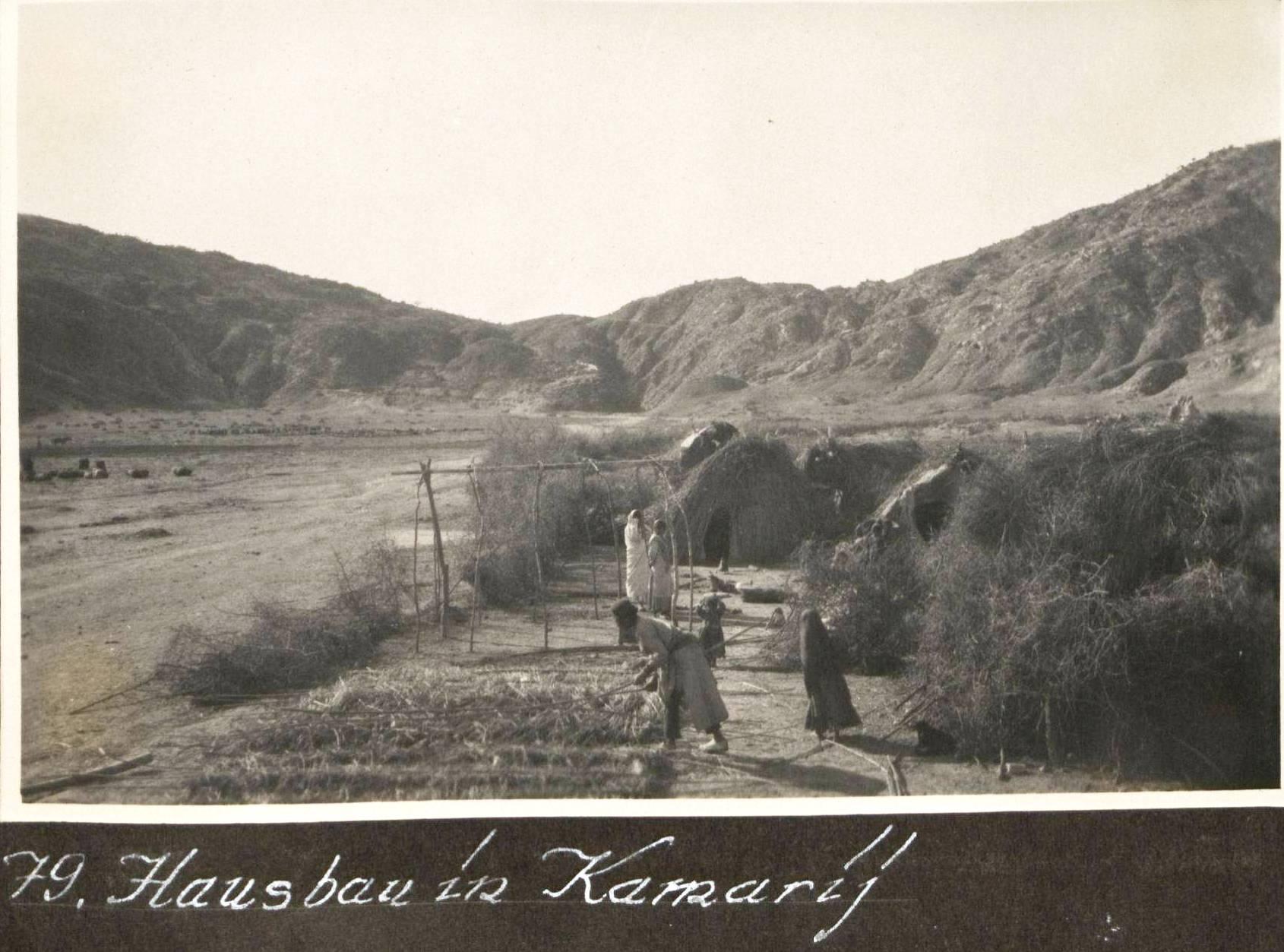 51. Курдистан