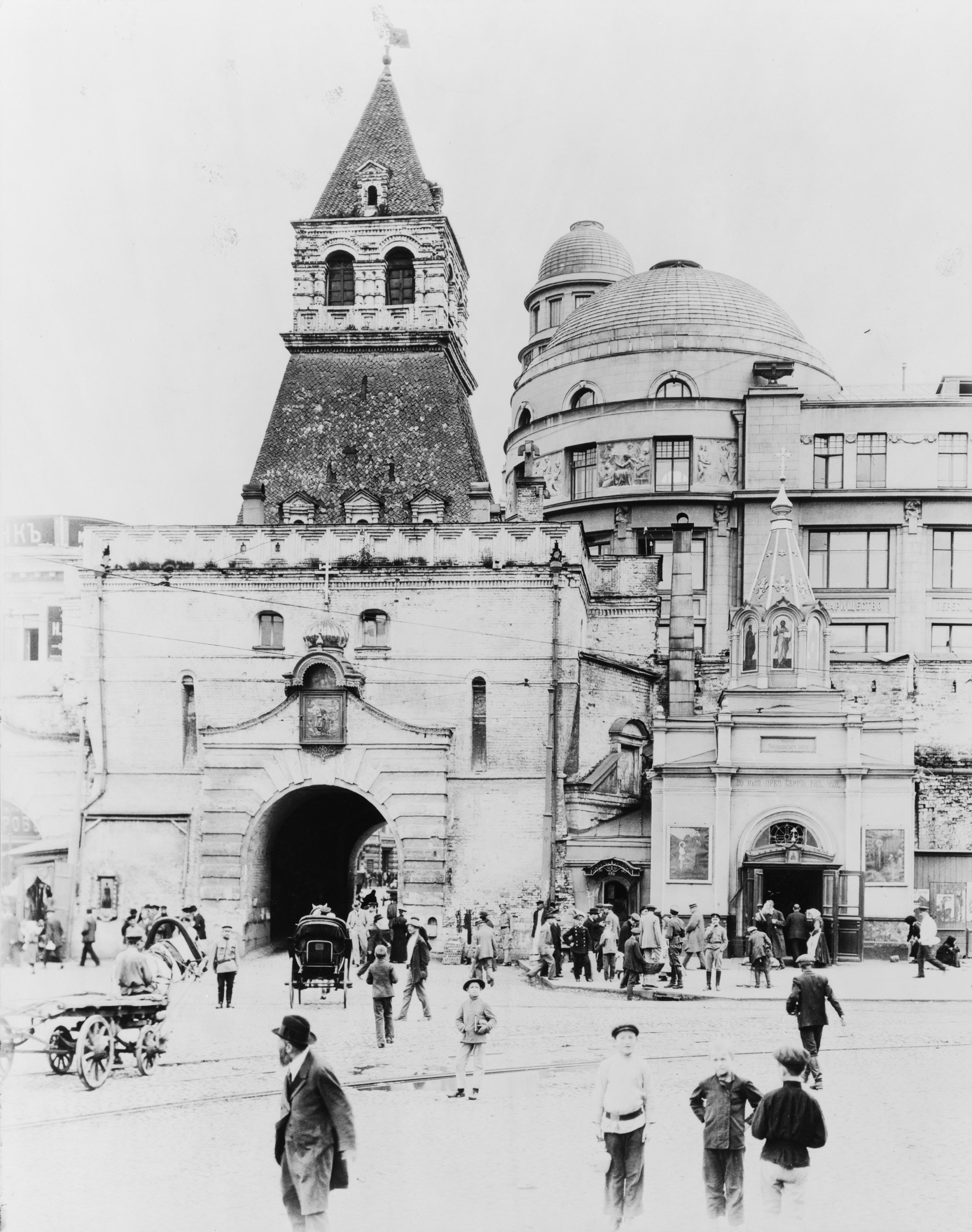Ильинские ворота Китай-города