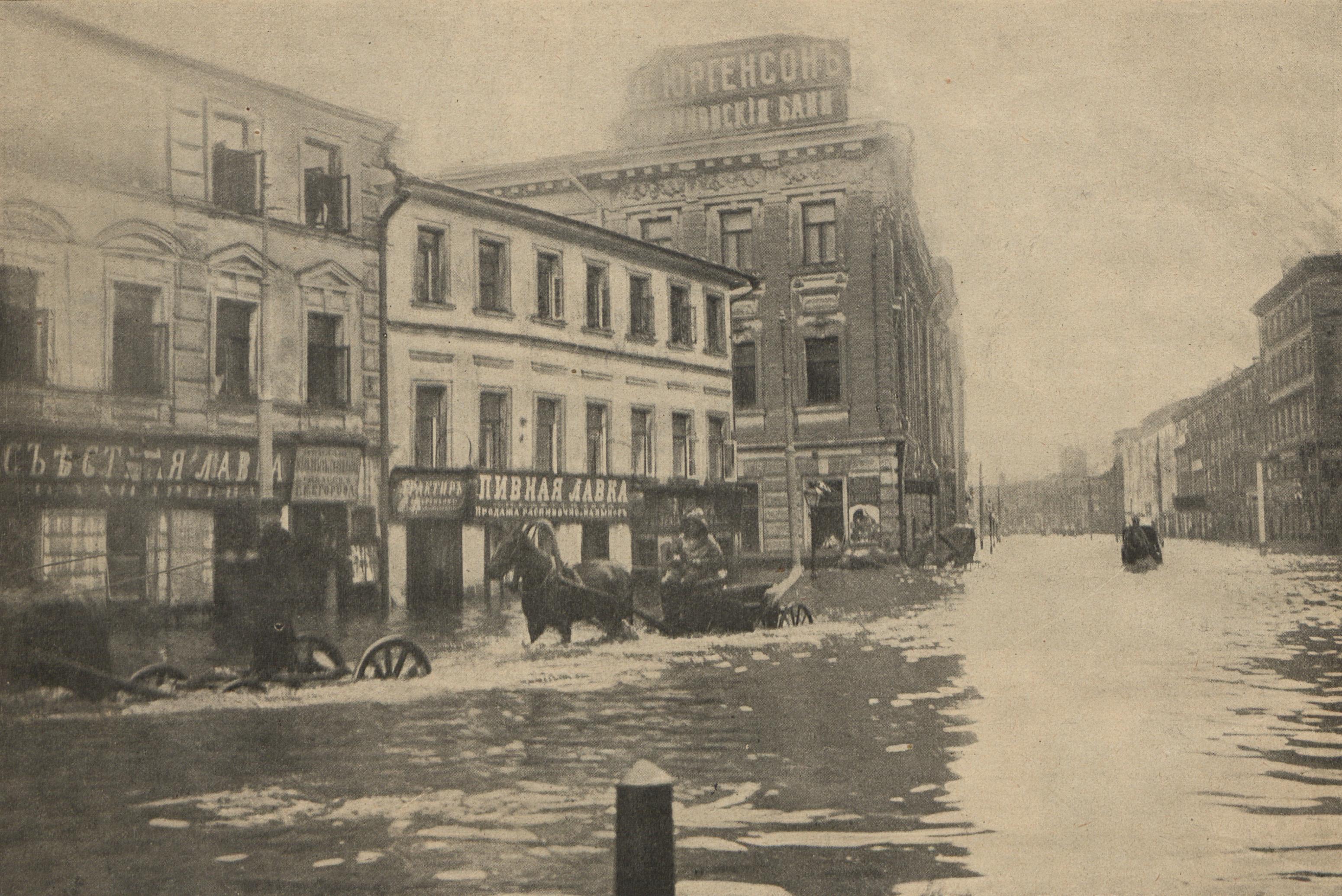 Неглинный проезд 28 мая с.г. в день ливня. 1909