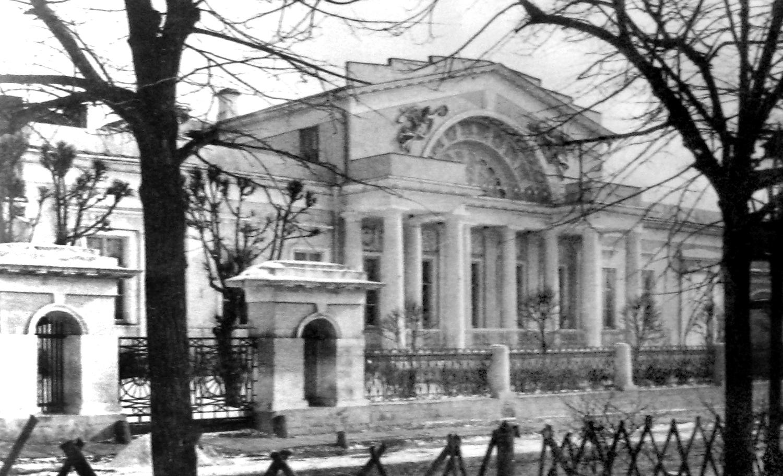 Усадьба Гагариных на Новинском бульваре
