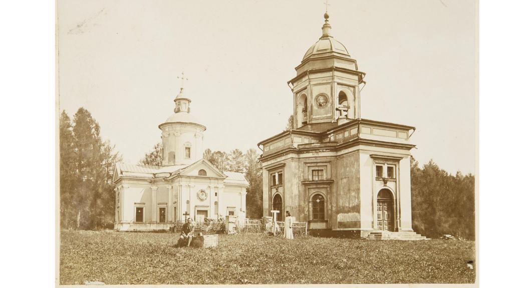 На переднем плане — церковь Рождества Пресвятой Богородицы, на заднем — церковь первоверховных апостолов Петра и Павла