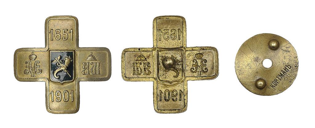 Знак 4-го уланского Харьковского полка (для нижних чинов)