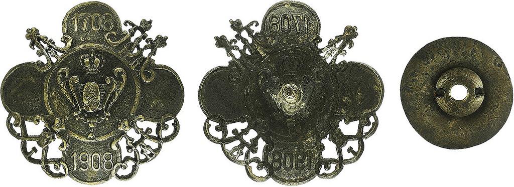 Знак 13-го Белозерского генерал-фельдмаршала графа Ласси полка (для нижних чинов)