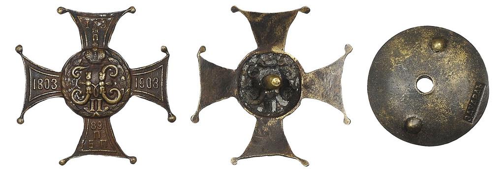 Знак 89-го Беломорского полка (для нижних чинов)