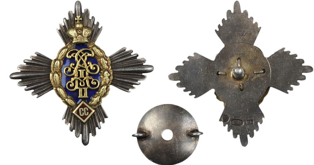 Знак 131-го Тираспольского пехотного полка