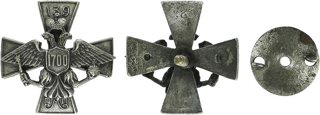Знак 139-го Моршанского полка (для нижних чинов)