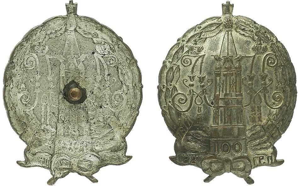 Знак 182-го пехотного Гроховского полка (для нижних чинов)