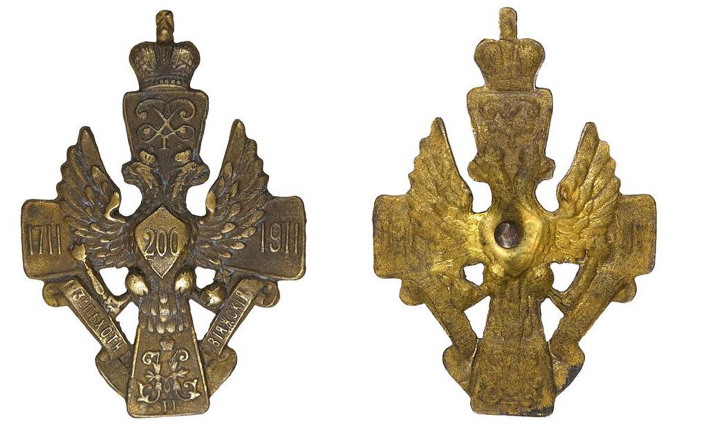 Знак 193-го пехотного Свияжского полка (для нижних чинов)