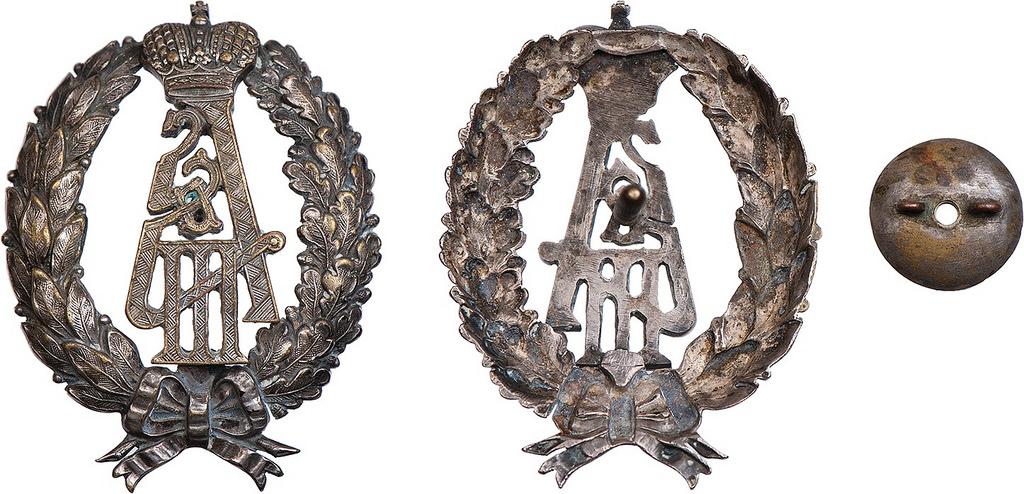 Знак для нижних чинов, служивших в ротах и эскадронах Его Величества в царствование Императора Александра III