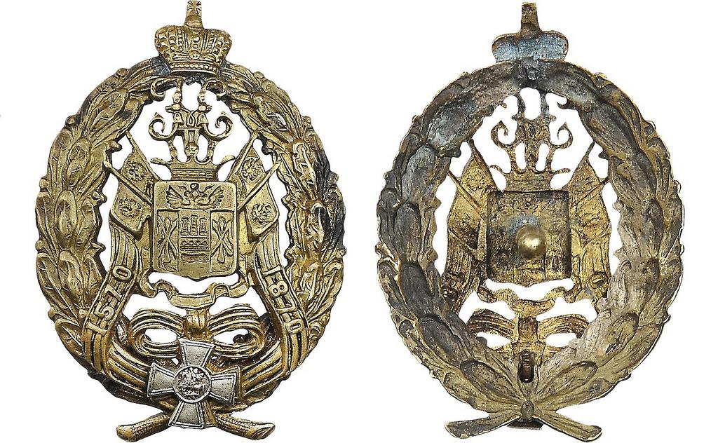 Знак Донского казачьего войска (для нижних чинов)