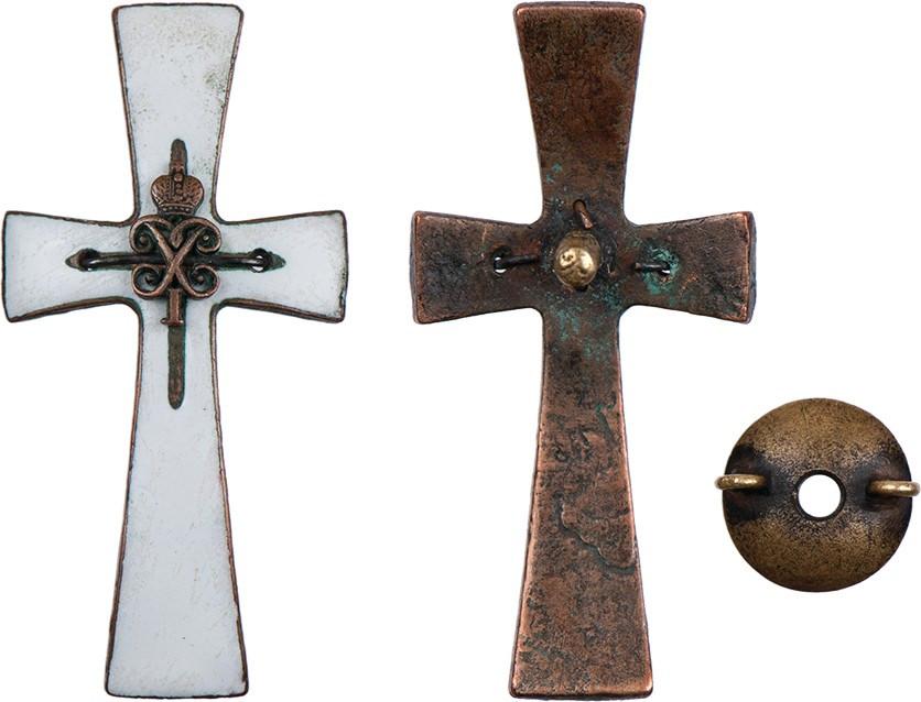 Знак Лейб-Гвардии Кексгольмского полка