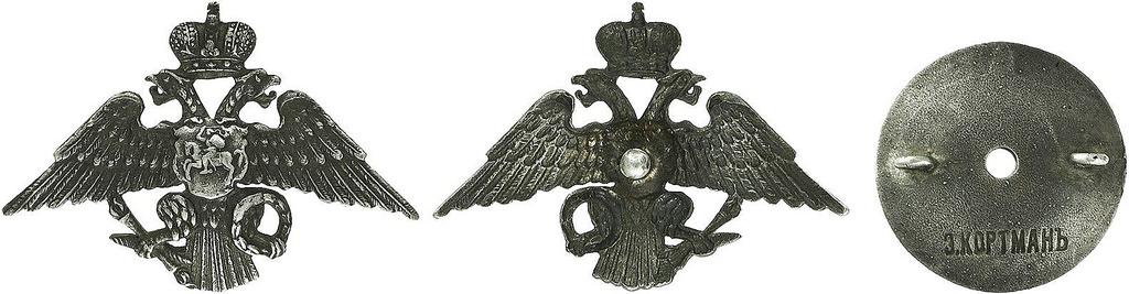 Знак Лейб-Гвардии Литовского полка (для нижних чинов)