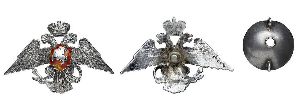 Знак Лейб-Гвардии Литовского полка