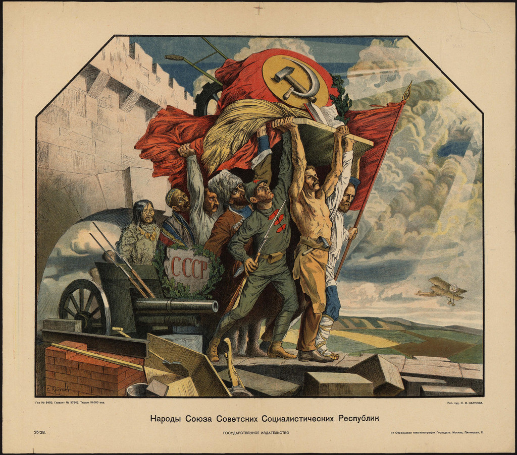 1925. Народы Союза Советских Социалистических Республик
