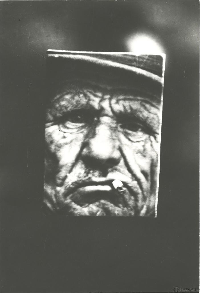 1966. Эхо