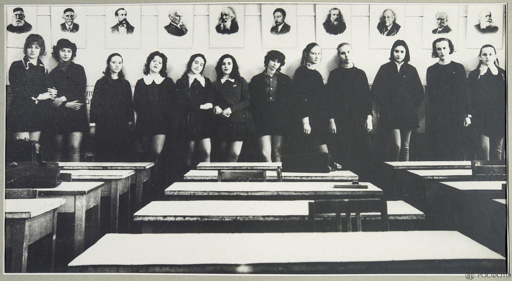 1967. Преемницы