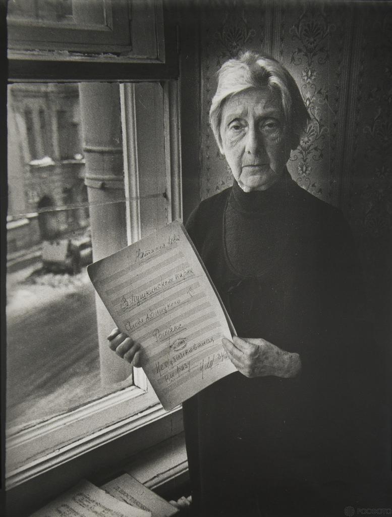 1985. Мириам Рудова (Из серии «Женщины блокадного города»)
