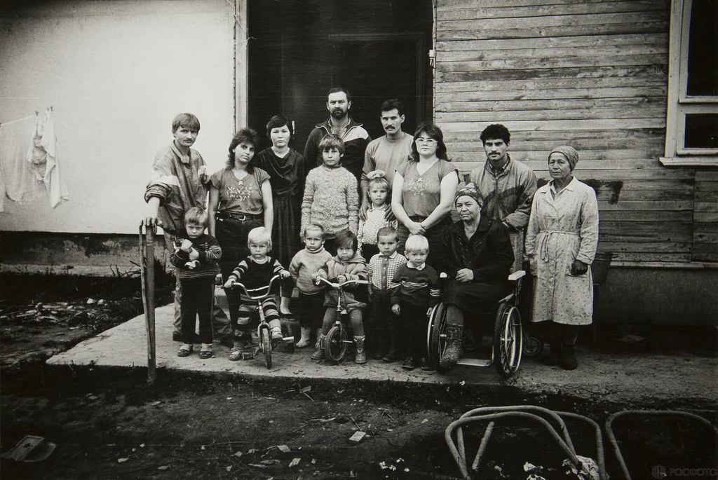 1986. Переселенцы из Казахстана