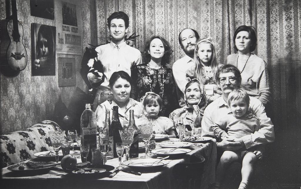 1988. Семья