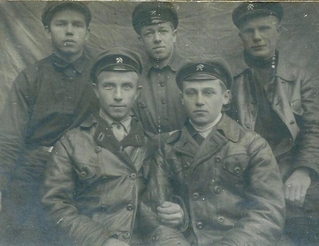 1925. Железнодорожники