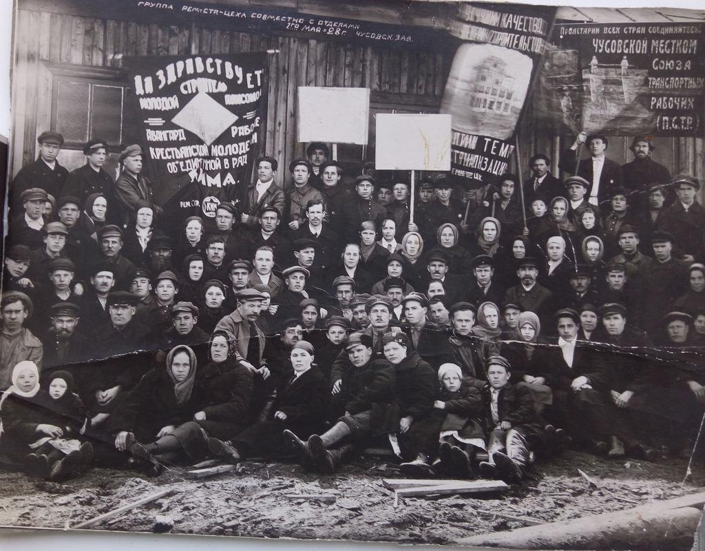 1928. Чусовая. Группа работников цеха. 1 мая